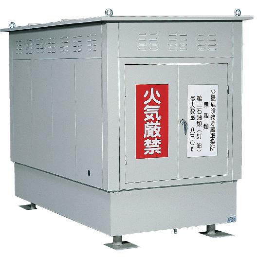 ガードファイバー SHV-1000