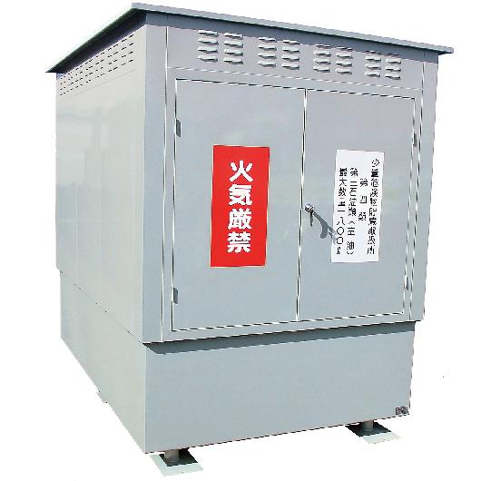 ガードファイバー SHV-2000
